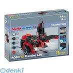 フィッシャーテクニック  CP-27 Robo TX トレーニングキット CP27