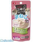 ペットライン  4902418803005 キャネット 3時のムース 子ねこ用 ミルク仕立て 25g