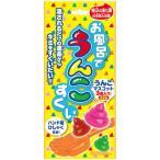 4943586130692 HN&A お風呂でうんこすくい 柚子の香り湯 25g【1包入】【キャンセル不可】