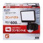 エルパ LEDセンサーライト コンセント式 1灯 ESL-SS421AC