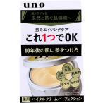 4901872445462 UNO ウーノ 薬用 バイタルクリームパーフェクション