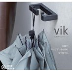 森田アルミ工業 VIK-BL VIKブラック 黒 玄関用マルチフック エントランスフック 傘掛け カバン掛け リードフック VIKBL