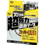 あすつく対応◆コニシ WF-172 ボンドSSテープ WF172 ホワイト WF172 352-9827