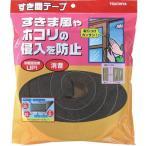 槌屋 SKU-004 すき間テープ ダークグレー 20mm×30mm×2m ダークグレイ SKU004 356-4231