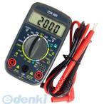 オーム電機 04-1855 デジタルマルチテスター TDX-200 041855