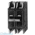 三菱電機 BH-K 2P 20A 分電盤用遮断器 BHK2P20A