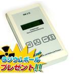 ショッピング放射線測定器 【特典付き】SM3D デジタル式放射線量測定器 サーベイメーター SM-3D ドイツ製 日本語取説付 大気中の放射能汚染検査に