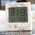 在庫 HAYAWAKARI 電力測定器「はやわかり」 リアルタイム電力モニター HAYAWAKARI あすつく対応