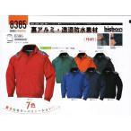 大きなサイズ 防寒ジャケット 裏アルミジャンパー   BB8386 3L 4L 5L
