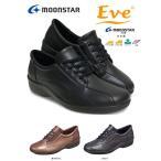 ショッピングウォーキングシューズ MoonStar EVE258 レディース   ウォーキングシューズ【日本製】      22.0cm〜24.5cm