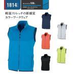 スポーツベスト メンズ レディース XB1817 ポリエステル100% ストレッチ ファスナーポケット ゴルフ用としても