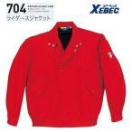 スイングトップタイプ レッド ジャンパー ブルゾン  XB704RD  男女兼用 ウエザー 多用途ブルゾン S〜LL 樹脂ファスナー