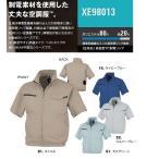 大きいサイズ  3L 4L 5L 空調服半袖ブルゾン 帯電防止 制電  ファン・ケーブル&バッテリーセット  XE98013SETB