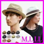 Straw Hat - 麦わら帽子 大きいサイズ ストローハット 帽子 メンズ