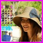草帽 - UVカット帽子 レディース 帽子 麦わら帽子 大きいサイズ ストローハット 折りたためる UV 折りたたみ帽子 大きい帽子