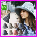 帽子 UVカット レディース つば広 夏 日よけ帽子 ポケッタブルリボンハット 折りたためる UV 折りたたみ帽子