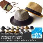 ショッピングストロー 帽子 メンズ 麦わら帽子 レディース ストローハット 折りたたみ帽子 折りたためる UV UVカット帽子