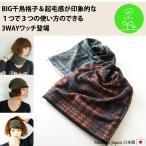 ネックウォーマー メンズ レディース オーガニックコットン 帽子 ニット帽 医療用帽子 ターバン ヘアバンド 日本製
