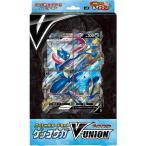 ポケモンカードゲームソード&シールド スペシャルカードセット ゲッコウガV-UNION