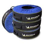 【送料無料】Michelin(ミシュラン) タイヤカバー4個セット 131260 タイヤパック タイヤバッグ