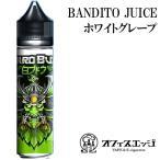 BANDITO JUICE ��֥ɥ� �ۥ磻�ȥ��졼�� 60mL �Żҥ��Х� �ꥭ�å� [T-67]