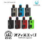 Vandy Vape �Х�ǥ����٥��� Pulse X BF Squonk Kit ������ �ƥ��˥���ܥå���MOD �ܥȥ�ե������� ���Υ��å����