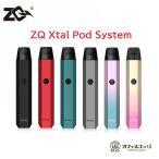 ZQ Xtal Pod System 520mAh ゼットキュー クリスタル エクスタル スターターキット 本体 mod ベイプ 電子タバコ vape 宅配便 [M-14]