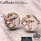 機械式 腕時計 ムーブメント メカ カフス   カフスボタン カフリンクス カフスリンクス カフス 職人 メンズ シャツ 結婚式 かっこいい 時計職人 スムースパンク