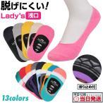 Socks In Pumps - かわいい レディース フットカバー NEW 靴下 ソックス