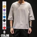 Tシャツ メンズ 七分袖 夏 七分袖Tシャツ 半袖Tシャツ おしゃれ カジュアル お洒落 無地 大きいサイズ 父の日の画像