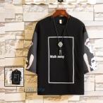 tシャツ メンズ 七分袖 英文字 七分袖tシャツ 半袖Tシャツ プリントtシャツ ロゴT カジュアル リゾート 夏の画像