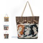 トートバッグ レディース 猫柄 キャンバス 鞄 かばん カバン ハンドバッグ おしゃれ 大容量 可愛い バッグ プレゼント