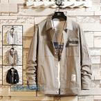 シャツ メンズ 長袖 開襟 カジュアルシャツ 長袖シャツ ネルシャツ ワイシャツ カジュアル おしゃれ 大きいサイズ 秋冬