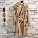 ロングコート メンズ トレンチコート 秋冬 コート 防風 カジュアル 防寒着 ビジネス 撥水加工 冬服