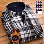 シャツ メンズ 長袖シャツ 裏起毛 チェックシャツ カジュアルシャツ 開襟シャツ ビジネスシャツ 大きいサイズ 秋冬
