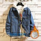 デニムジャケット メンズ Gジャン 裏ボア ジージャン 裏起毛ジャケット 防寒着 秋冬 ダメージ 大きいサイズ
