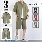 セットアップ メンズ 上下セット 半袖シャツ ハーフパンツ 涼しい ルームウェア カジュアル 大きいサイズ 夏