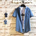 デニムシャツ メンズ 半袖シャツ カジュアルシャツ ワインシャツ おしゃれ シャツ カジュアル 大きいサイズ 夏