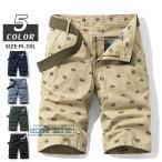 ハーフパンツ メンズ 半ズボン ゆったり 六分丈 カーゴパンツ ショートパンツ カジュアル おしゃれ 大きいサイズ 夏
