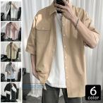 カジュアルシャツ メンズ 半袖シャツ 白シャツ ビジネス 通勤 メンズファッション 大きいサイズ 秋物