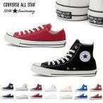 ショッピングcolors ALL STAR 100 COLORS オールスター カラーズ100周年 ハイカット ローカット スニーカー 定番 CONVERSE コンバース キャンバス レディース オールスター HI OX