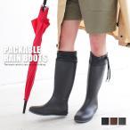 レディース レインブーツ 長靴 雨靴 レインシューズ ロングブーツ バッグ付き シンプル  折りたたみ コンパクト 持ち運べる 防水