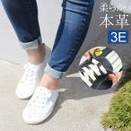 ショッピングレースアップ ゴム紐 レースアップ カジュアルシューズ本革 レディース レザー フラットシューズ 歩きやすい スニーカー 結ばない靴紐 ワイズ3E