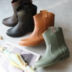 レインブーツ 日本製 ペイズリー柄 ウエスタン  ラバーシューズ 長靴ショート