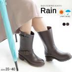 ショートエンジニアレインブーツ レディース エンジニアブーツ 長靴 ながぐつ ラバーブーツ 雪道 防水 撥水 雨