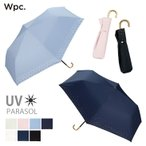 パラソルwpc  日傘 雨傘 折り畳み傘 晴雨兼用 シンプル