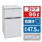 アビテラックス 【右開き】96L 2ドア直冷式ノンフロン冷蔵庫 ホワイト AR975E [AR975E]