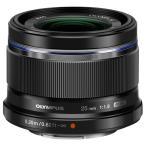 オリンパス 単焦点レンズ ブラック 25MM F1.8BLK [25MMF18BLK]