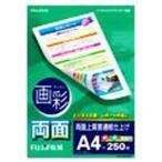 富士フイルム A4 インクジェット用紙 250枚入り RHKA4250 [RHKA4250]