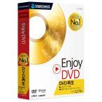 ソースネクスト Enjoy DVD ENJOYDVDWC [ENJOYDVDWC]